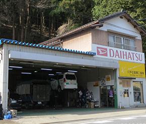 川戸自動車株式会社 湯村店